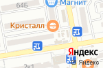 Схема проезда до компании Koketka в Астрахани