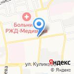 Beer Boss на карте Астрахани