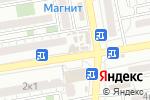 Схема проезда до компании Beer Boss в Астрахани