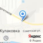 Магазин хозяйственных товаров и строительных материалов на карте Астрахани