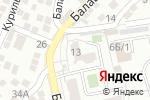 Схема проезда до компании Времена года в Астрахани