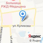 Реал Медикл Сервис на карте Астрахани