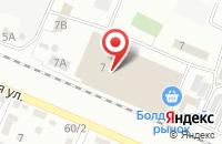Схема проезда до компании Южный путь в Астрахани