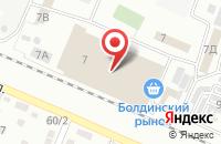 Схема проезда до компании Магазин посуды и сувениров в Астрахани