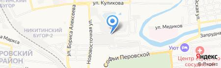 Городской специализированный комбинат похоронных услуг на карте Астрахани