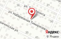 Схема проезда до компании Коммунэнергосбыт в Астрахани