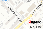 Схема проезда до компании Турбина-Центр в Астрахани
