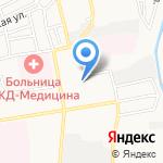 Родничок на карте Астрахани