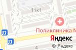 Схема проезда до компании Отлично! в Астрахани