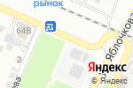Схема проезда до компании Альтаир в Астрахани