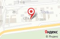 Схема проезда до компании Universal в Астрахани