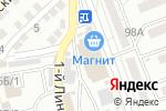 Схема проезда до компании Форум в Астрахани