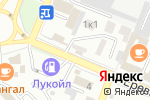 Схема проезда до компании У Малика в Астрахани