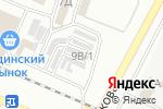 Схема проезда до компании CAR Style в Астрахани