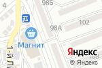 Схема проезда до компании Салон красоты в Астрахани