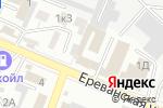 Схема проезда до компании ТЕПЛО в Астрахани