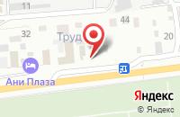Схема проезда до компании Амир в Астрахани