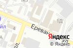 Схема проезда до компании Аверс в Астрахани