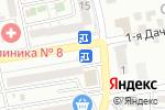 Схема проезда до компании Рыжий кот в Астрахани