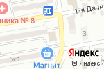Схема проезда до компании Башак в Астрахани