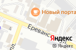 Схема проезда до компании Азгард в Астрахани