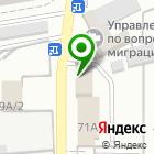 Местоположение компании Единый миграционный центр №1