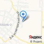 Экспресс на карте Астрахани