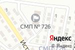 Схема проезда до компании СМП-726 в Астрахани