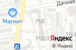Схема проезда до компании Единый экспертно-юридический центр в Астрахани