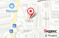 Схема проезда до компании Автоматика Астрахань МиРо в Астрахани