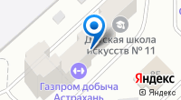 Компания Прометей на карте