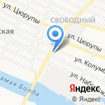 Линия уюта на карте Астрахани