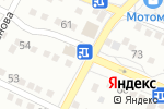 Схема проезда до компании Алина в Астрахани