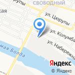 Грин-Сервис на карте Астрахани