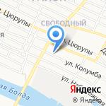 Дельта-лифт на карте Астрахани