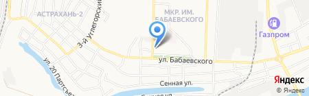 Апельсин на карте Астрахани