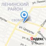 БарсаМебель на карте Астрахани