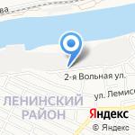 Твянко на карте Астрахани