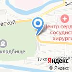 Тазетдинов Р.А. на карте Астрахани