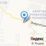 Киоск по продаже бытовой химии на карте Астрахани