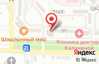 Схема проезда до компании Sweet Smoke в Астрахани
