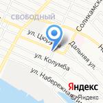 Любимый на карте Астрахани