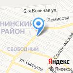 Масленка на карте Астрахани
