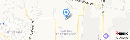 Эстель на карте Астрахани