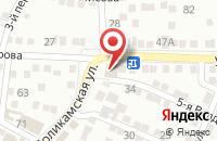Схема проезда до компании Береза в Астрахани