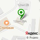 Местоположение компании Автолегион