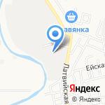 Грифон на карте Астрахани