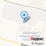 Арсенал на карте Астрахани
