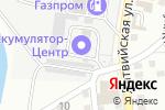 Схема проезда до компании Авангард Спец Сервис в Астрахани