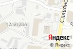 Схема проезда до компании Стройкомплект в Астрахани
